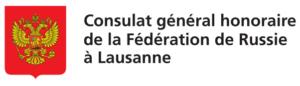 Consulat général honoraire de la Fédération de Russie à Lausanne